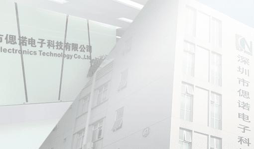 VirtualEXPO在线展会印象:高质量的平台及采购买家,广告有质感,操作便利 – 深圳市偲诺电子科技有限公司