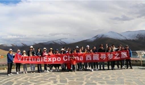 VirtualEXPO China成功举办成立10周年庆典活动