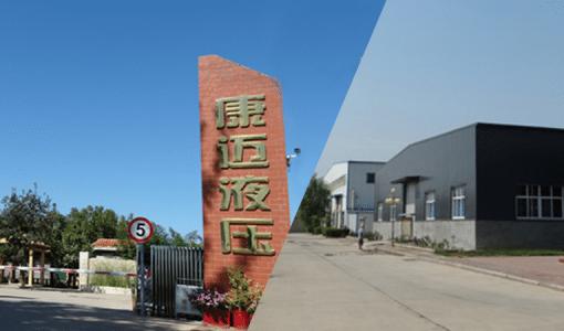 退掉了2021所有的实体展会,只做VirtualEXPO在线展会 – 邯郸市康迈液压器材有限公司
